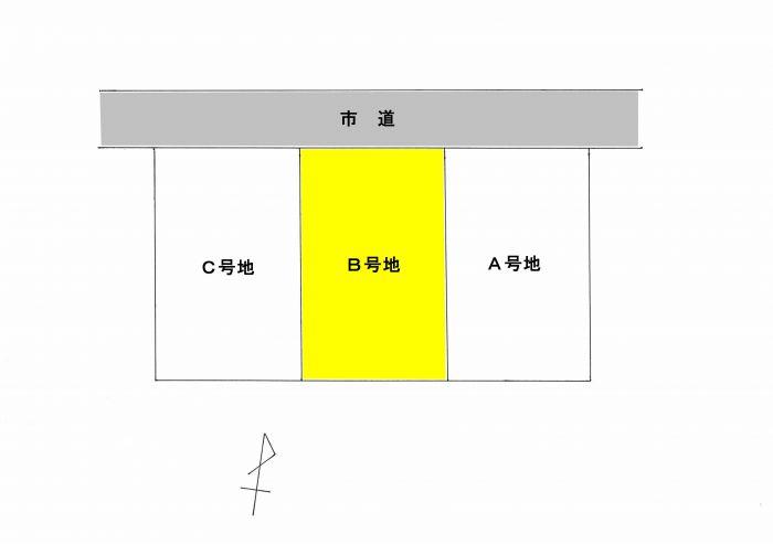 【分譲地】富の原1丁目・区画B号地