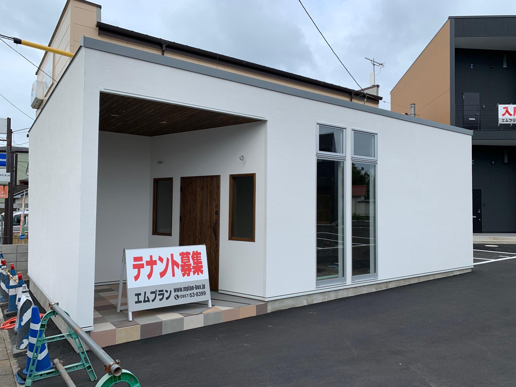 戸建の店舗